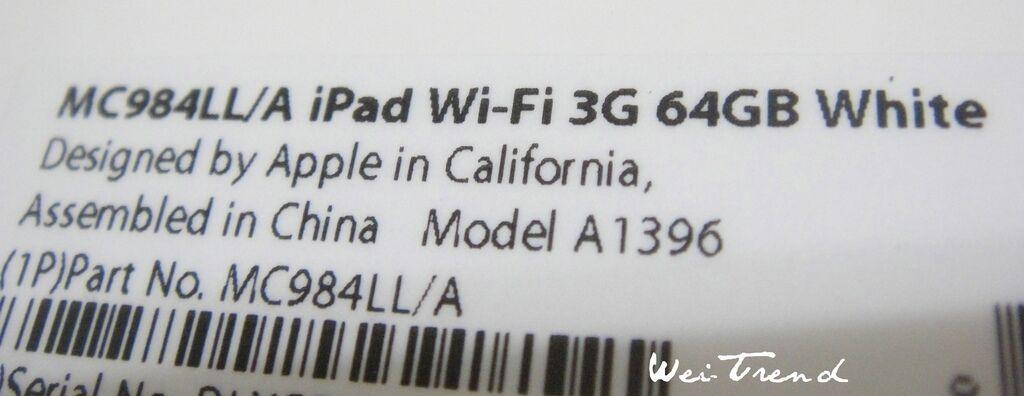 3G 64GB White.jpg