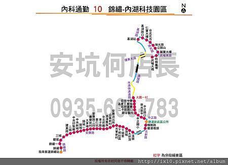 內科通勤10-01.jpg