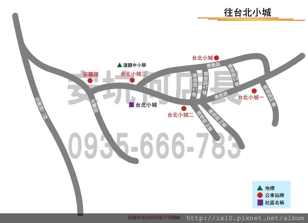 往台北小城-01.jpg