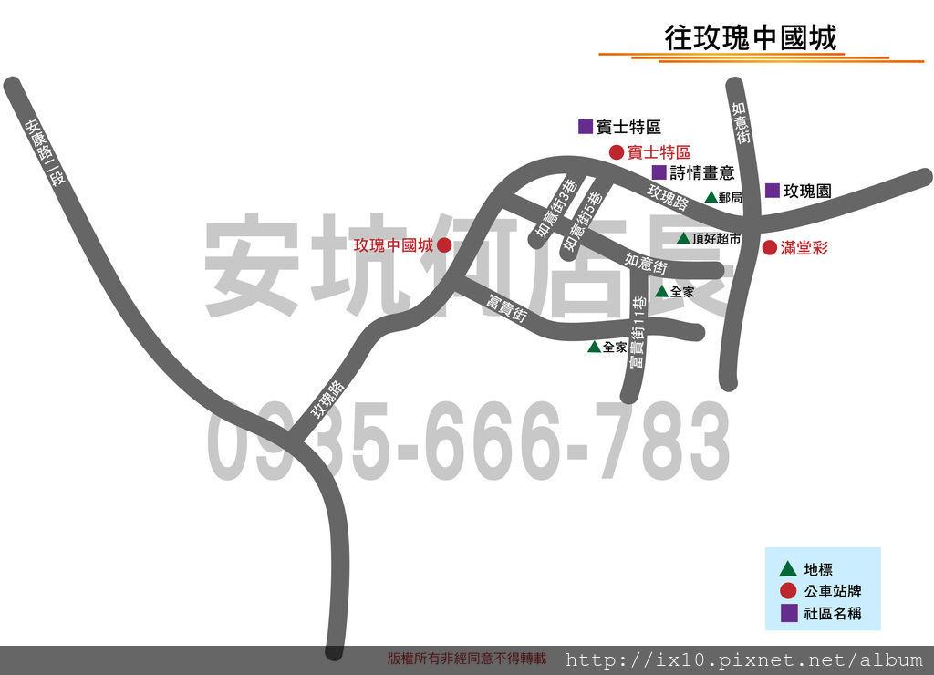 往玫瑰中國城-01.jpg