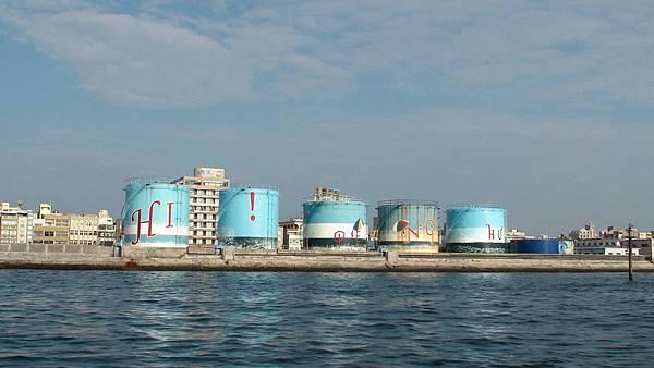 澎湖彩色油桶