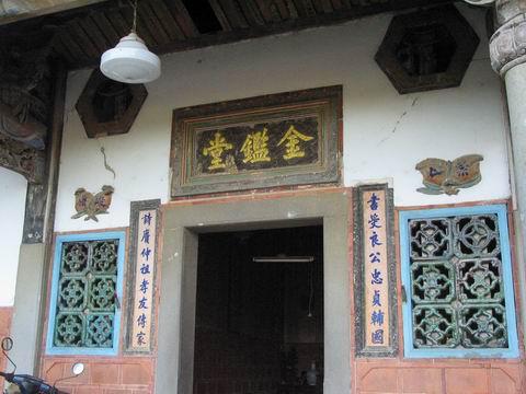 「金剛寺的妙禪法師」的圖片搜尋結果