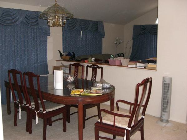聚會用的飯廳