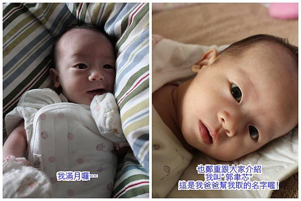 1-2個月in高雄11.jpg