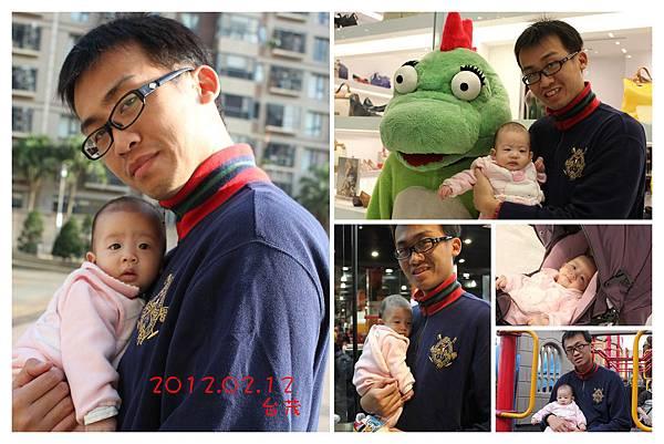 20120213-1台茂.jpg