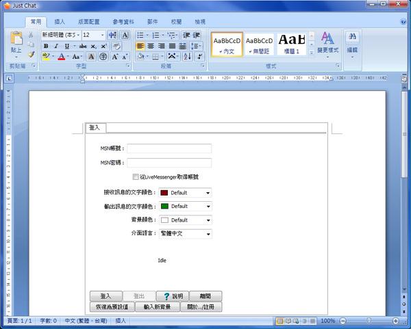 Jc01.jpg