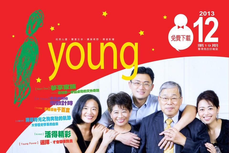 4_iyoung12月封面