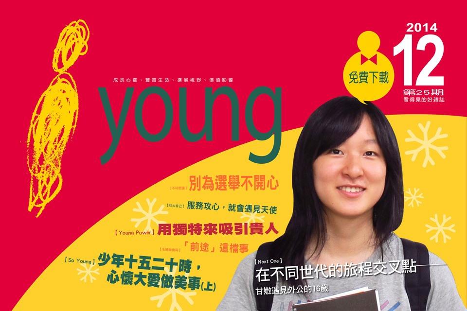 iyoung25