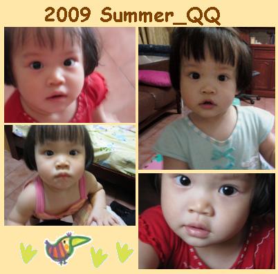 diary_QQ1.bmp