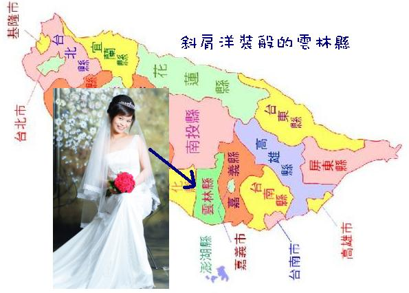 雲林_map1.JPG