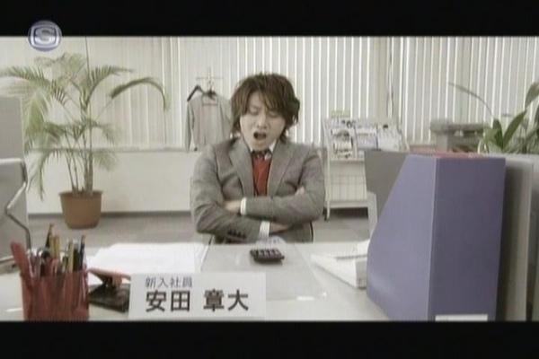 無責任英雄-安田