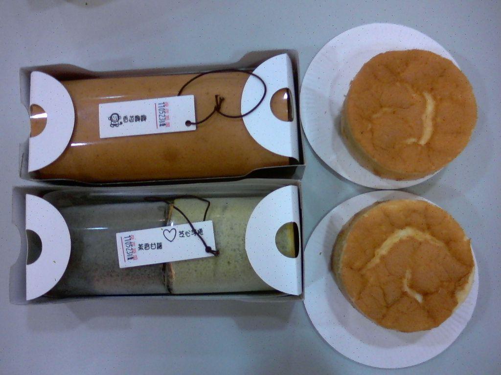 有三種蛋糕!