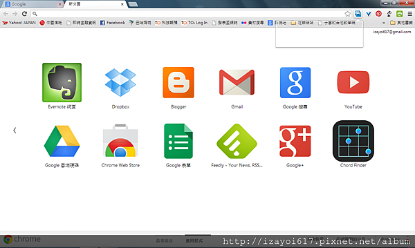我的google chrome介面