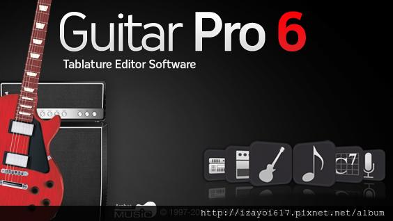 guitar pro6 logo