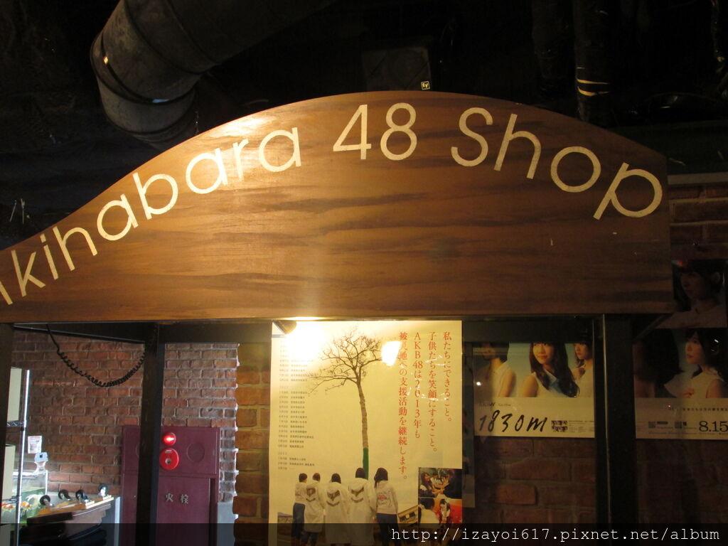 akbshop