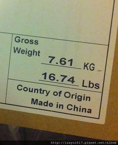 重達7.6公斤