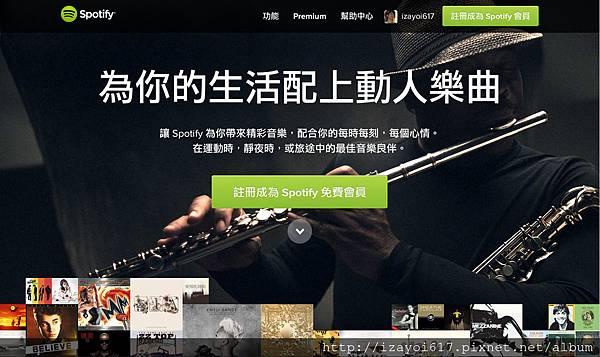 spotify 官網
