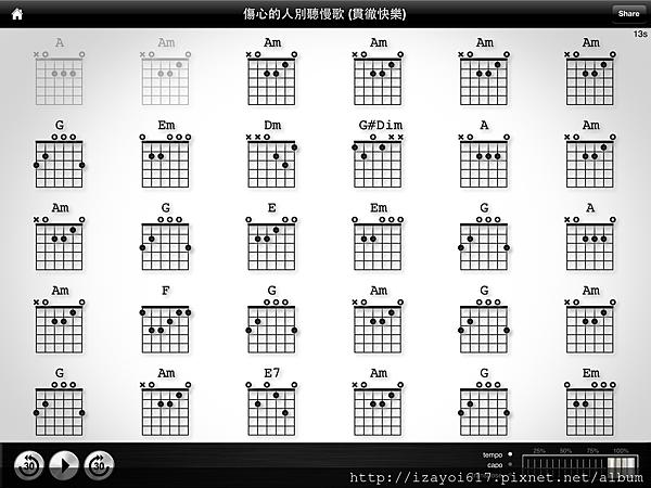 chord detect play