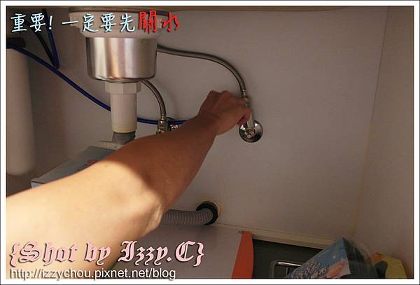 3RS-F001-5 極淨高效純水機專用濾心 - 第一道PP前置濾心