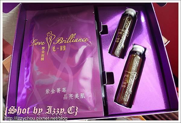 愛璀璨-紫金面膜+凍齡青春膠飲組盒