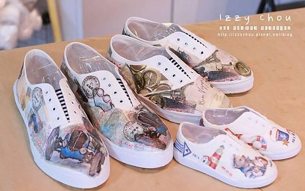 白葉陳文創 親子鞋DIY