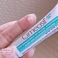 Cimeosil 艾萊德 喜美而疤痕凝膠