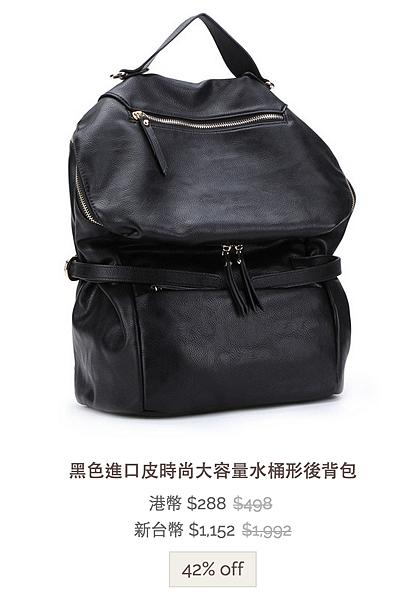 黑色進口皮時尚大容量水桶形後背包