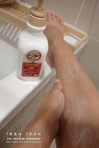 身體乳液 美白 保濕 抗老 緊緻 滋潤