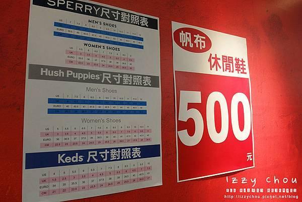 hush puppies sperry KEDS 聯合特賣會