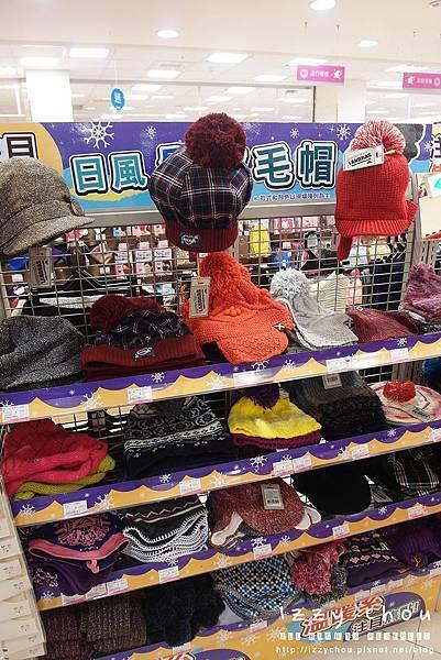 POYA寶雅 日系毛帽