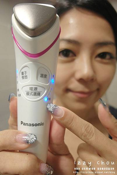 Panasonic溫熱離子美容儀EH-ST50