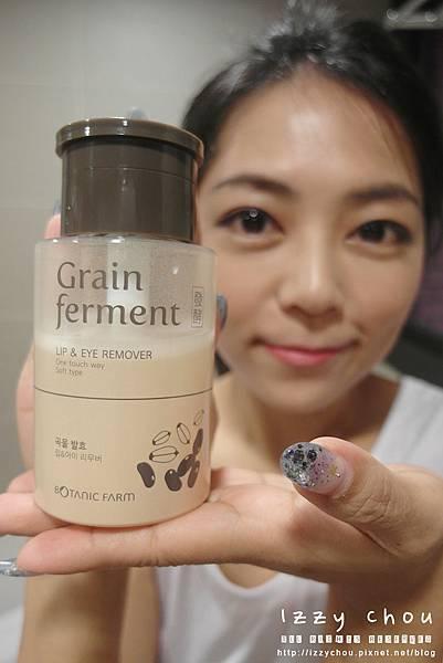 Botanic farm 穀物發酵眼唇卸妝液