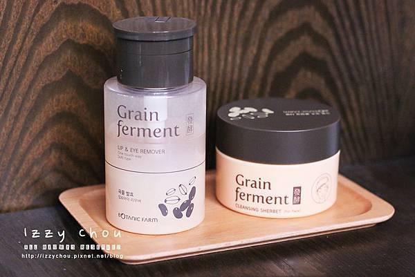 Botanic farm 穀物發酵卸妝