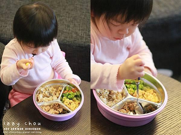 兒童分隔餐盒