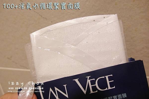 LAN VECE 100+活氧水循環緊實面膜
