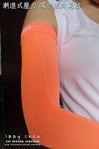 瑪榭X型運動壓縮袖套