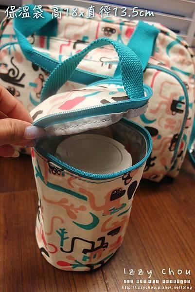 Kipling 媽媽包 baby bag 2016