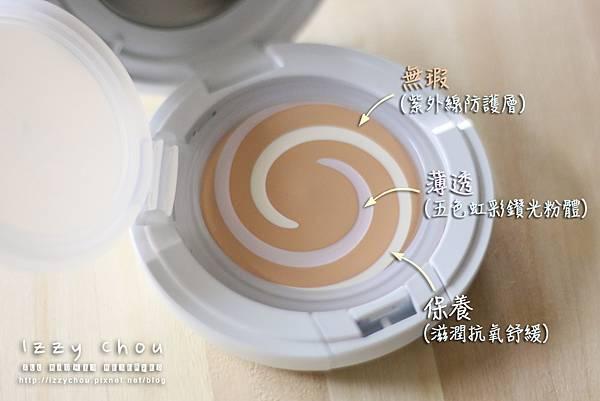 SK-II 超肌因鑽光透亮粉凝霜
