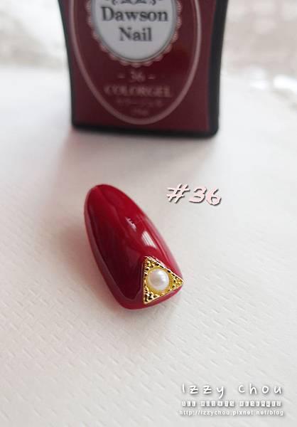 大森美甲 鑽石甲油膠 #36
