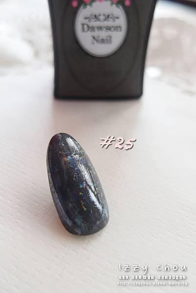 大森美甲 鑽石甲油膠 #25