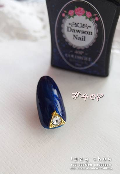 大森美甲 鑽石甲油膠 #40P