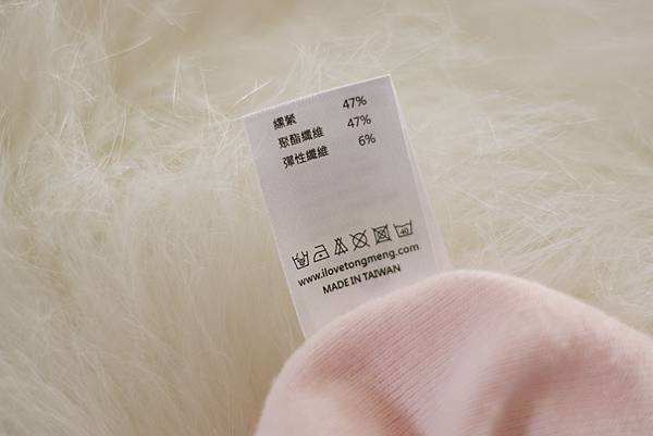 Tongmeng童夢 小紅帽射野狼衛衣套裝組