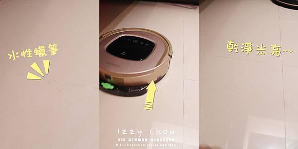 THOMSON 智慧型機器人掃地吸塵器TM-SAV09DS