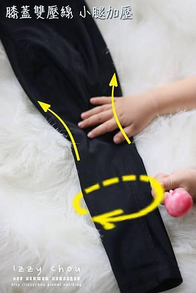 V.VIENNA 微微安娜 Girls Light 翹臀深曲線壓力運動褲