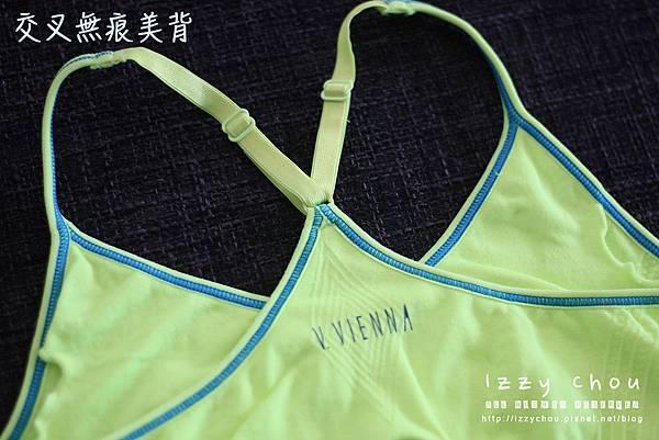 V.VIENNA微微安娜 Girls Light 輕美型細肩無痕運動內衣