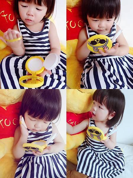 兒童氣墊防曬