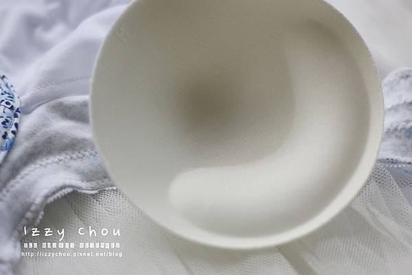 OnStreet集中有感睡眠內衣下厚襯墊(白)