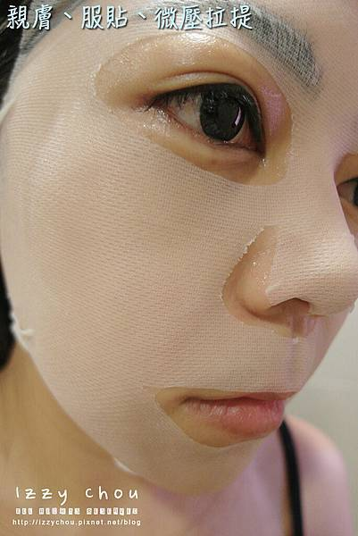 userISM 靓肌靚 分效美療 完美時刻 真深透白超水感膜