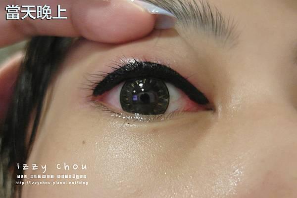 紋繡眼線 第一天
