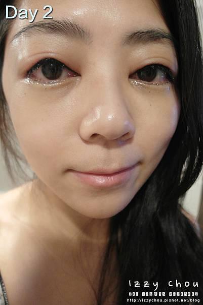 紋繡眼線 第二天